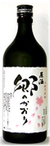 satonokaori_item02