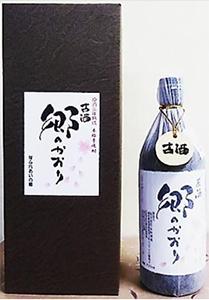 satonokaori_item03